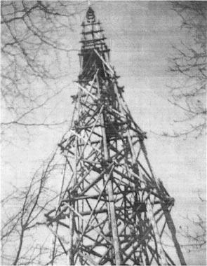 Bild von der Holzpyramide (Vermessungsturm) 1948 bis 1950)